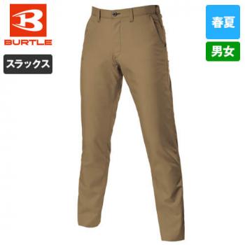 バートル 9083 [春夏用]ストレッチエアリークロスパンツ(男女兼用)