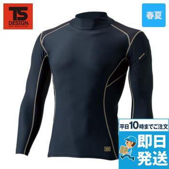 8150 TS DESIGN [春夏用]接触冷感ハイネックロングスリーブシャツ(男性用)