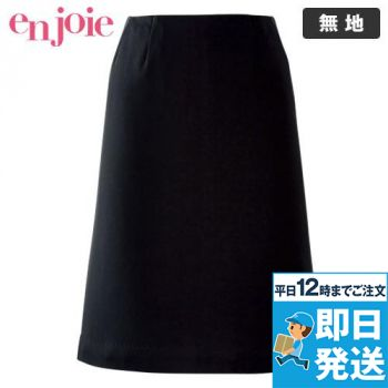 en joie(アンジョア) 51873 Aラインスカート 無地 93-51873