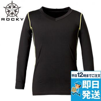 RC3905 ROCKY Vネック長袖コンプレッション(男性用)