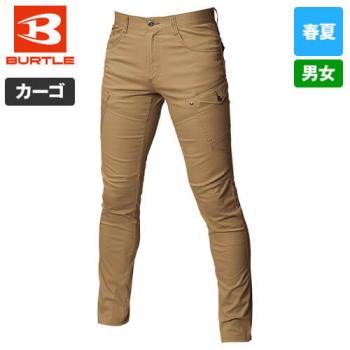 562 バートル カーゴパンツ(男女兼用