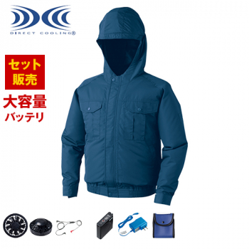 KU90810SET 空調服セット 長袖