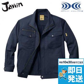 54000 自重堂JAWIN 空調服 制電 長袖ブルゾン