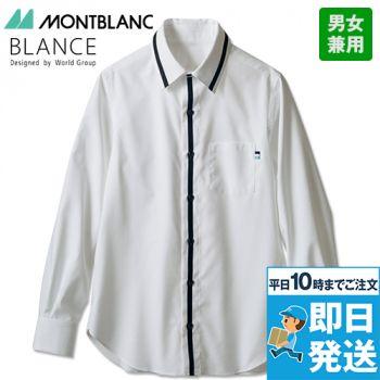 BW2502 MONTBLANC 長袖/シャツ(男女兼用)