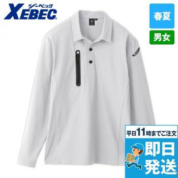 ジーベック 6065 長袖ポロシャツ