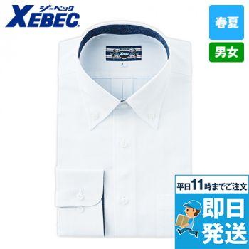 ジーベック 15166 長袖ボタンダウンシャツ