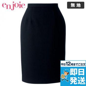 en joie(アンジョア) 51370 シンプルで使いやすいストレッチのスカート 無地 93-51370
