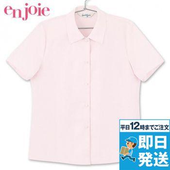 en joie(アンジョア) 06040 シルクのような光沢が装いをグレードアップする半袖ブラウス