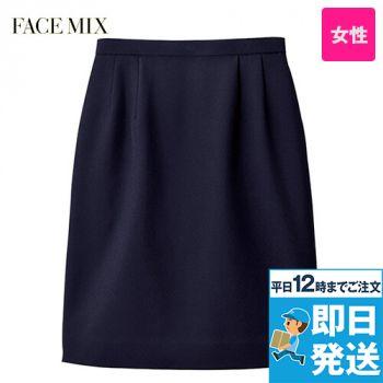 2000L FACEMIX/PAMIO(パミオ) セミタイトスカート(女性用) 無地 36-FS2000L