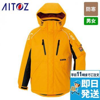 AZ6063 アイトス 極寒対応 光電子 防風防寒着コート