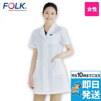 2529PH FOLK(フォーク)ドクターコート(女性用)
