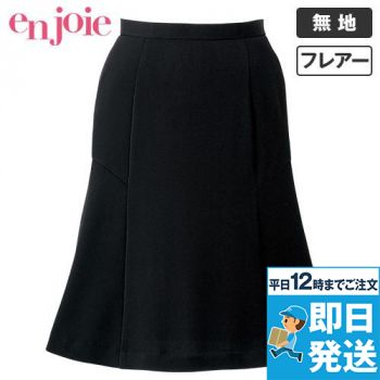 en joie(アンジョア) 51623 2WAYストレッチ!柔らかマットな黒無地のフレアースカート