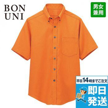 08932 BONUNI(ボストン商会) 半袖/ボタンダウンシャツ(男女兼用)ワッフル