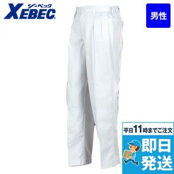 ジーベック 25301 スラックス(裾ネット付)(男性用)