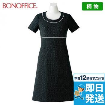 LO5707 BONMAX/コンフィー ワンピース ドット