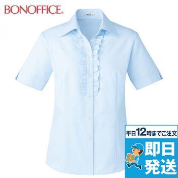 [在庫限り/返品交換不可]RB4544 BONMAX/リサール エレガントな胸元のフリルが華やかな半袖ブラウス 36-RB4544