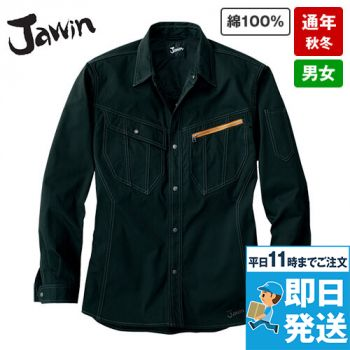 51904 自重堂JAWIN 長袖シャツ(綿100%)(年間定番生地使用)(新庄モデル)