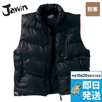 自重堂JAWIN 58110 防寒ベスト