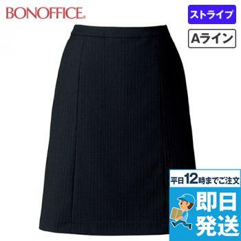 AS2286 BONMAX/オピニオン Aラインスカート ストライプ