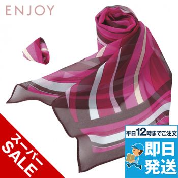 EAZ601 enjoy シフォンで魅せる華やかなカラーリングのロングスカーフ 98-EAZ601