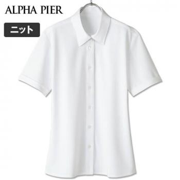 AR1666 アルファピア 半袖ニットシャツ 40-AR1666