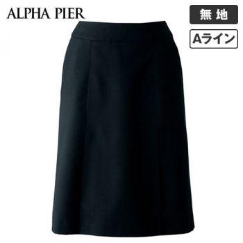 AR3824 アルファピア Aラインスカート 無地