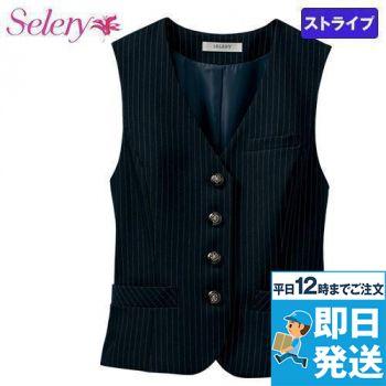 S-04021 SELERY(セロリー) ベスト ストライプ 99-S04021