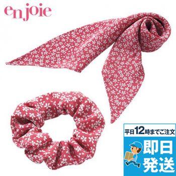 en joie(アンジョア) OP137 スカーフ&シュシュ 93-OP137