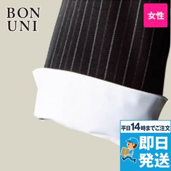 18211 BONUNI(ボストン商会) 替カフス(78-16211専用)(女性用)
