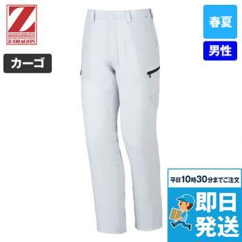 75302 自重堂Z-DRAGON [春夏用]製品制電ノータックパンツ(男性用)