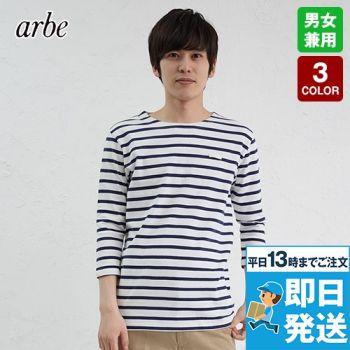 AS-8253 チトセ(アルベ) バスクシャツ/七分袖(男女兼用)