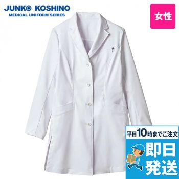 JK112 JUNKO KOSHINO(コシノジュンコ) 長袖ドクターコート(女性用)