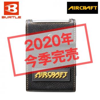 バートル AC160 エアークラフト[空調服]専用バッテリーケース(AC210専用)[返品NG]