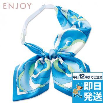 EAZ725 enjoy 水彩画のようなローズ柄で明るく優しい雰囲気のリボンスカーフ