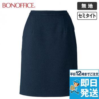 AS2308 BONMAX/トラッドパターン セミタイトスカート 無地
