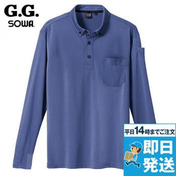7045-50 G・GROUND 長袖ポロシャツ(胸ポケット付き)