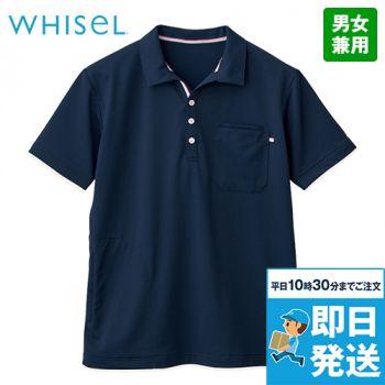 自重堂 WH90718 WHISEL ドライ半袖ポロシャツ(男女兼用)