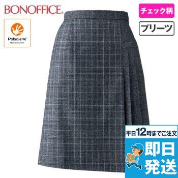 AS2314 BONMAX プリーツスカート チェック 36-AS2314