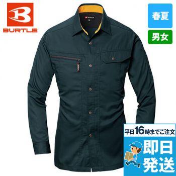 バートル 6033 長袖シャツ