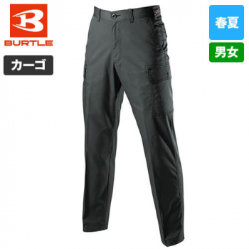 バートル 1106 [春夏用]制電T/Cライトチノカーゴパンツ(男女兼用)