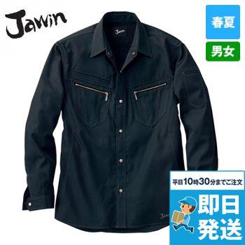 55804 自重堂JAWIN [春夏用]長袖シャツ(新庄モデル)