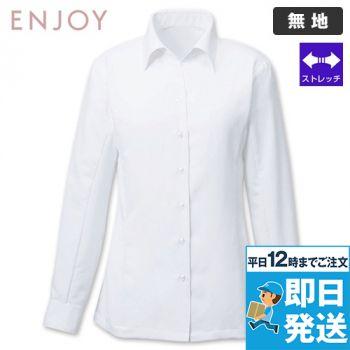 EWB385 enjoy ストレッチ性抜