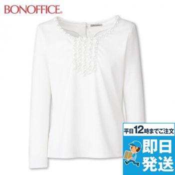BONMAX KK7501 [通年]アミーザ 服 フリル長袖ニット 36-KK7501