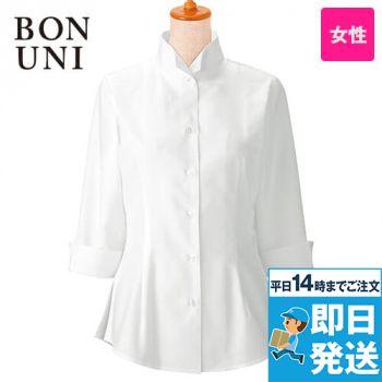 24223 BONUNI(ボストン商会) オックスシャツ/七分袖(女性用)