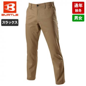 バートル 1503 T/Cソフトツイルパンツ(男女兼用)