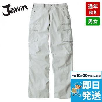 自重堂 51102 JAWIN ノータックカーゴパンツ