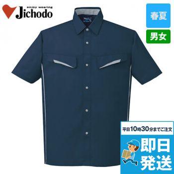 85514 自重堂 [春夏用]製品制電半袖シャツ(JIS T8118適合)