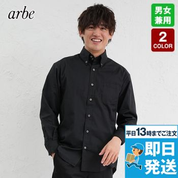 EP-7921 チトセ(アルベ) ボタンダウンシャツ/長袖(男女兼用)