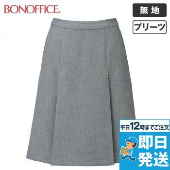 BONMAX LS2751 [春夏用]プラティーヌ プリーツスカート 無地 36-LS2751