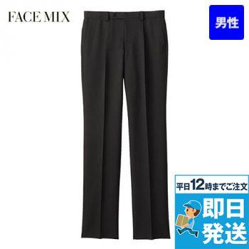 FP6014M FACEMIX ワンタックストレッチパンツ(男性用)レギュラー/無地